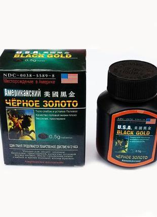 Средство для повышения потенции Black Gold таблетки