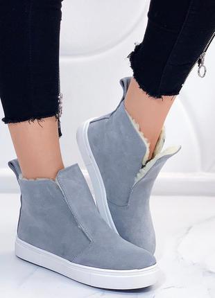 Ботинки (зима - 80 % шерсть + 20 % эко мех)