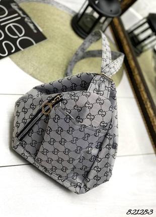 Женский рюкзак сумка трансформер