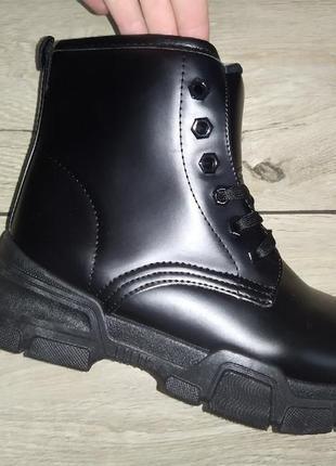 Ботинки деми осень женские платформа кроссовки толстая подошва