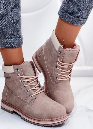 Зимние ботинки тимберленды, пудровые тёплые  ботинки на меху.