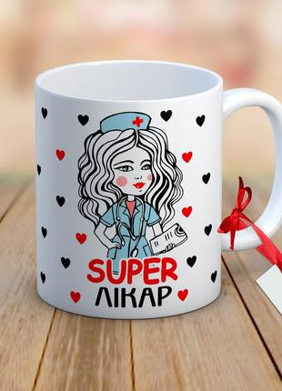 """Дизайнерская чашка """"Супер лікар"""""""