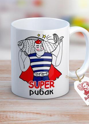 """Дизайнерская чашка - """"Супер рибак"""""""