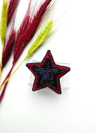 Брошь из бисера звезда
