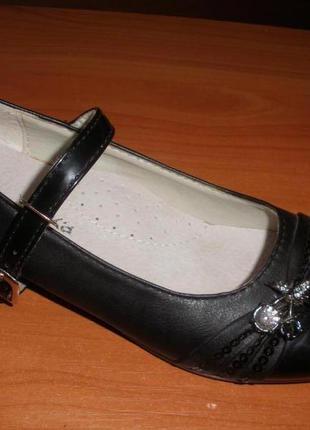 Туфли для девочки р. 35-36 (закрытие магазина)