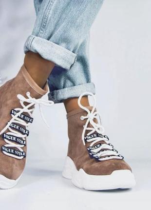 Бежевые замшевые кроссовки.