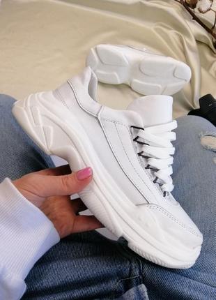 Белые кожаные кроссовки на массивной подошве