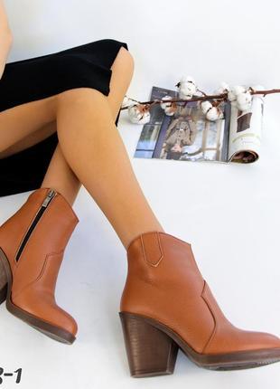 Женские рыжие кожаные ботинки на каблуке