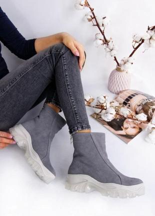 Замшевые серые зимние ботинки