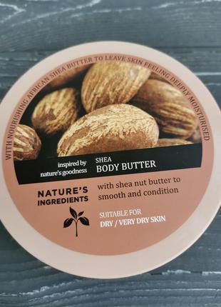 Масло для тела с маслом ши 200 мл