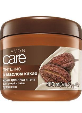 """Крем для лица и тела с маслом какао avon care """"питание"""" 400 ml"""
