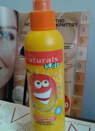 Дитячий спрей для полегшення розчісування волосся