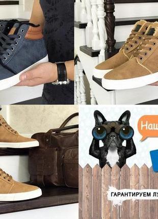 Ботинки Vintage зимние мужские, мех, эко кожа, р 41-45, SF8485-86