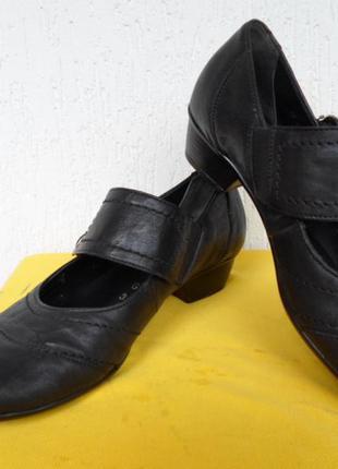 Туфли gabor comfort р. 36