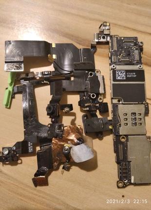 Комплектующие Айфон 5  за спасибо