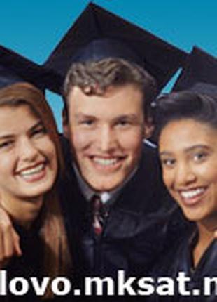 Дипломные работы на заказ для студентов