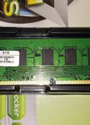 Оперативная память Kingston DDR3-1333 2048MB PC3-10600(KVR1333D3N