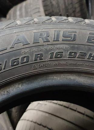 Шина зимова Polaris2 205/60 R16