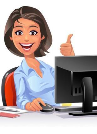 Работа помощник бухгалтера
