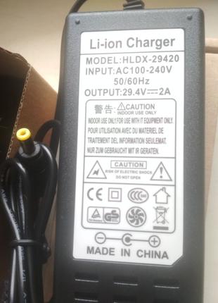 Зарядний пристрій для самоката 29.4в