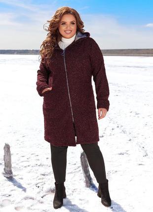 Пальто букле большие размеры