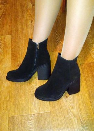 Ботинки замш натуральный Днепропетровская фабрика