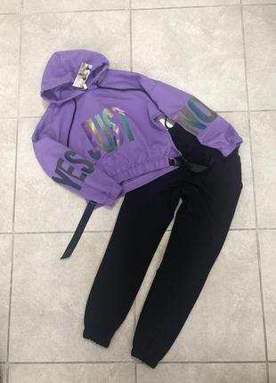 2 цвета!!!бомбезный спортивный костюм для девочки
