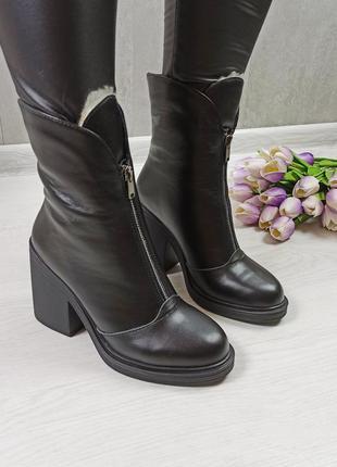 Ботинки женские зимние на удобном каблуке