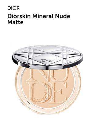 Пудра для обличчя Dior Diorskin Mineral Nude Matte