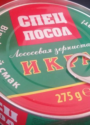 Свежайшая заводская красная Икра горбуши. ж\б 0,275кг