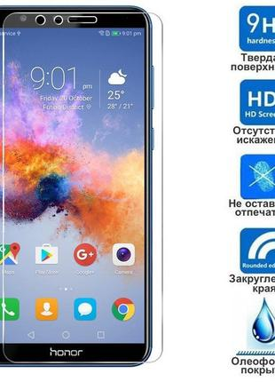 Защитное стекло 2.5D прозрачное Huawei Samsung Meizu Iphome Honor