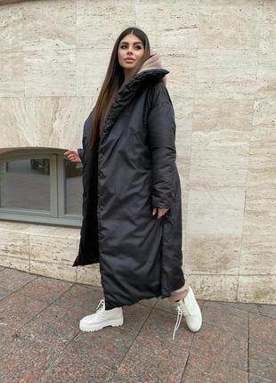 Куртка одеяла. зимняя куртка.