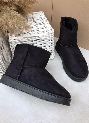 Угги. зимние ботинки