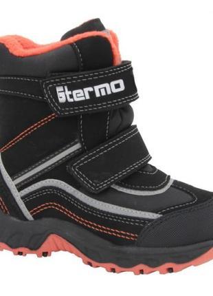 Зимние термо ботинки BG