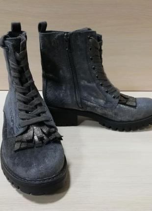 Ботинки-мартинсы