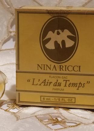 "Духи nina ricci  ""l'air du temps""винтаж оригинал flacon-sac"