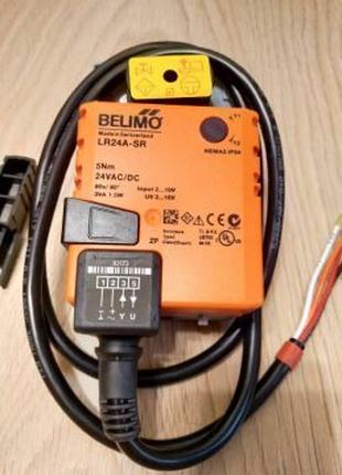 Электропривод Belimo LR24A-SR
