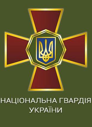 22 Окрема бригада з охорони дипломатичних представництв пропонує