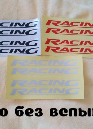 Наклейки на ручки Racing Черная, Красная и Белая светоотражающая