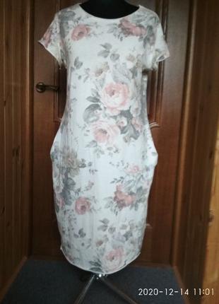 Платье трикотажное суперское Италия Sara steyle 48 размер (М - Л)