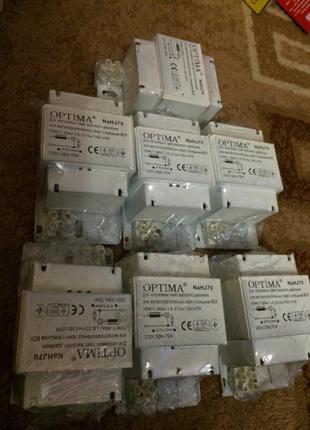 Дроссель 70w для натриевых и металлогалогенных ламп Optima