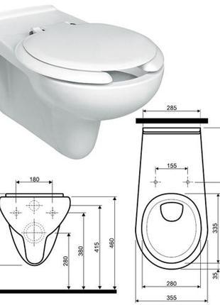 Унитаз подвесной для инвалидов Kolo 63500000 в ком. без крышки