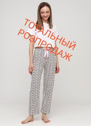 Женские штаны хлопок 100%