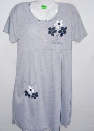Ночная сорочка  полубатал  женская