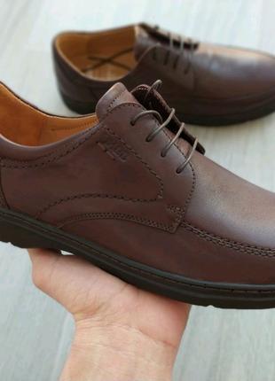 Шкіряні чоловічі туфлі - якісні та зручні!