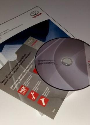 Инструкция (руководство) мультимедиа и навигации Toyota Camry 55