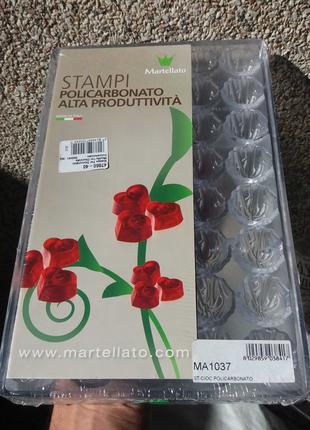 Форма для шоколада Martellato MA1037, MA1025