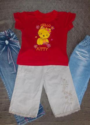 Комплект одежды на девочку цена за все