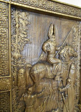 Сварог славянский бог (оберег)