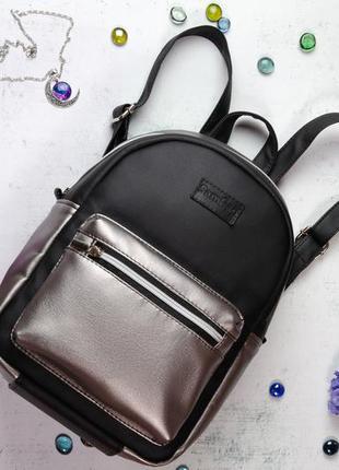 Школьный черный рюкзак, кожзам